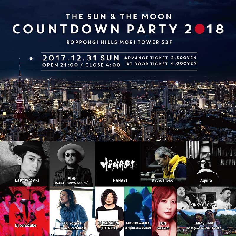 THE SUN & THE MOON COUNTDOWN PARTY 2018